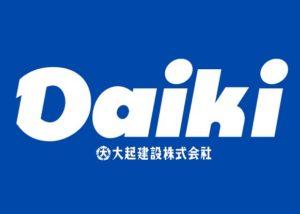 Daiki・ロゴ2